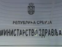 ministarstvo zdravlja tabla