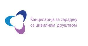 kancelarija_za_saradnju_civilnim_drustvom